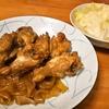 手羽元の照り煮 (妻料理)