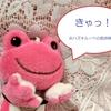 【独女のイメージ】「独身女性欲求不満ブログ」というパンチ検索ワード!
