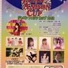 ジャパンアニソンカップ2012