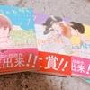 西武新宿は高田馬場さんには勝てません