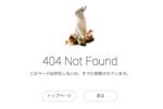 【2回目】livedoorにアダルトアフィサイト消されました