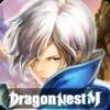 ステータスと戦力【ドラゴンネストM】