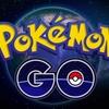 PokemonGO、クリスマスイベントを開催へ!特定ポケモンが出現しやすい&年末に伝説のポケモンも遂に登場か?