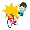 自転車保険は加入する必要があるのか