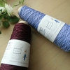 紫陽花を編み比べてみました