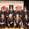Local#1_平成28年度神奈川県スポーツ優秀選手表彰式