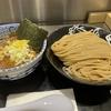 つけ麺富田が東京駅地下に!?あの超濃厚魚介豚骨スープが東京にもやってきた!【東京「松戸富田麺絆」濃厚つけ麺】