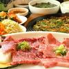 【オススメ5店】灘・東灘(兵庫)にある韓国料理が人気のお店