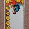 10月5日のインナーカード