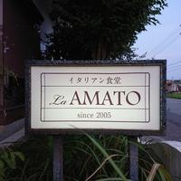三重県明和町『ラ・アマート(La・AMATO)』でイタリアンを楽しむ