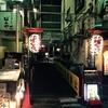 新宿三丁目「ばくらい」