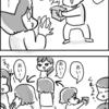 【漫画】何でも渡してくれる1歳娘 PART2