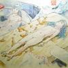 アメリカン・ファインアートと不思議なドナルド・トランプ