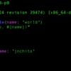 Ruby 2.0とrbenvとpryを入れてみた