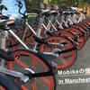 レンタル自転車Mobikeを使う方法 in マンチェスター|シェアリング経済