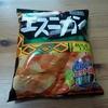 復刻版ポテトチップス from Japan