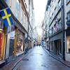 北欧ストックホルムひとり旅におすすめのホステル。中央駅から徒歩10分City Backpackers Hostel Stockholm