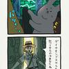 スキウサギin東京ティムニーシー「ダイヤモンドスカルの魔宮」