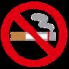 禁煙を始める理由と禁煙外来に行ってみた感想。