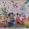 5月のディズニーランド散歩☆娘1歳の誕生日ディズニー!!1st バースデイシールもGet!小雨の中でレアなパレードが観れました☆