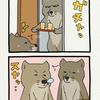 (過去編)チベットスナギツネの砂岡さん「勉強会」