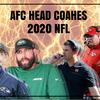 【NFLコーチ紹介】2020年シーズン チームを引っ張るHCたち(AFC編)