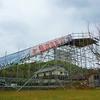 東京オリンピック2020 BMXレース