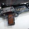 100年前のステレオカメラ、スパイカメラ、銃型カメラなど古今東西の珍しいカメラが集結。日本カメラ博物館。CP+2019