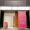 【オススメ5店】伊勢崎・玉村(群馬)にあるコーヒーが人気のお店