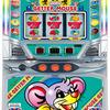 アクロス「ゲッターマウス」の筐体&ウェブサイト&情報