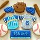 YOKOHAMA  DeNA  BAYSTARS(横浜ベイスターズ)野球のアイシングクッキーとバースデーケーキ♪♪