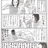 おクスリの時間ですよ!vol.3