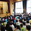 7/7 長糸人権コンサート