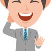良い経営者の特徴