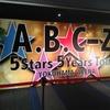 KAT-TUNとNEWSしか知らなかったジャニヲタがA.B.C-Zさんのコンサートに行ってしまった話。