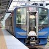 【新型車両SR1系の有料快速】しなの鉄道の「軽井沢リゾート号」食事付きプランに乗ってきました!