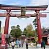 【VTR】笠間稲荷神社 と ぶんぶくの湯 と 笠間芸術の森公園