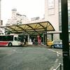 やっぱり荻窪(おぎくぼ)はいい街だった!:YOSHIの生まれ育った街散歩  荻窪編  Part1
