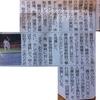 「ゴリラ脱走!」日本モンキーセンターのゴリラ訓練の注目度をなんとかしたい