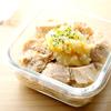 Chicken at 塩麹檸檬