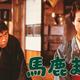 「馬鹿」と「純情」――山田洋次『馬鹿まるだし』と戦後の民衆的想像力における「無法松」像の変貌
