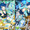 LR「夢ツインズ☆レジェンドゥit!」/『青春☆サンセット』