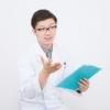 今年はじめての定期検診で東京女子医科大学病院に行った話し。そして、衝撃の検査結果について。