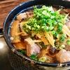 雄大な富士山の麓で生まれた「金太郎」の駿河流手打ちそば「御殿鶏そば」を食す。