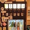 仙台駅東口で100円試飲に行ってきた。