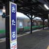 変わりゆく北海道の鉄路を記録する旅 5日目① 「山線」乗り鉄旅 その1