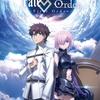 Fate/Grand Order -First Order-大晦日放送