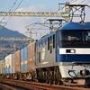 1/11  山陽本線  EF210貨物・227系