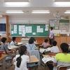 5年生:社会 沖縄の農業
