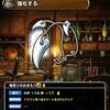 【DQMSL】「竜狩りのおまもり」はドラゴン系へ息ダメージ25%アップ!どこで使える装備なのか